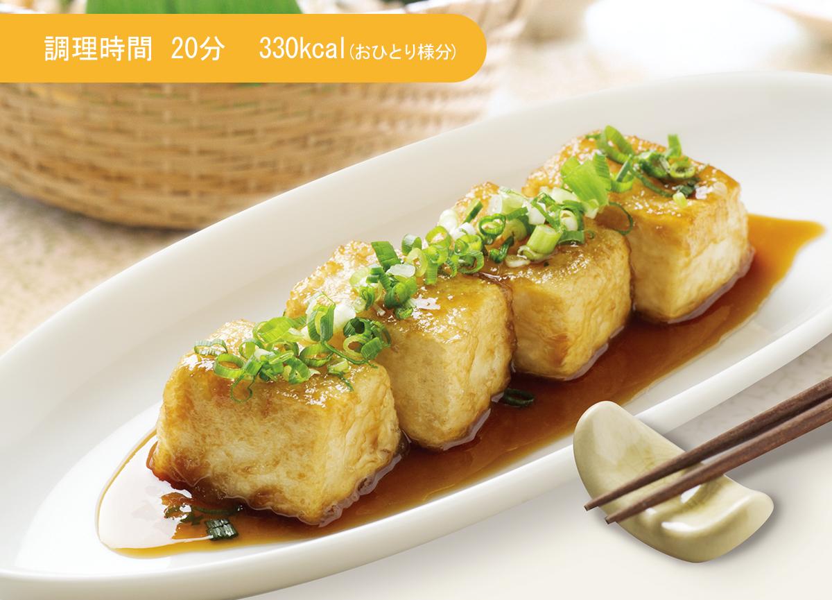 揚げなし豆腐